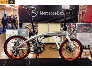 Mercedes-Benz Folding20 bicycle